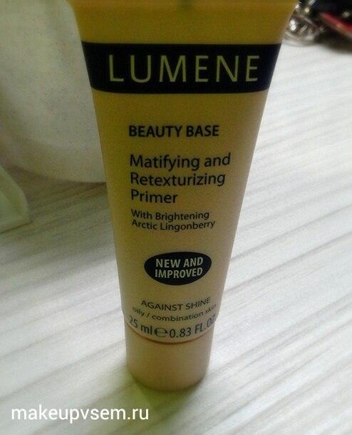 Beauty base матирующая база для макияжа лица lumene отзывы